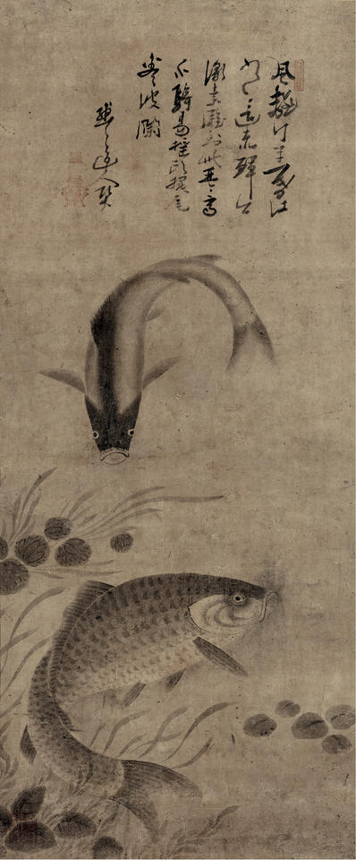 Two Fish in a Pond