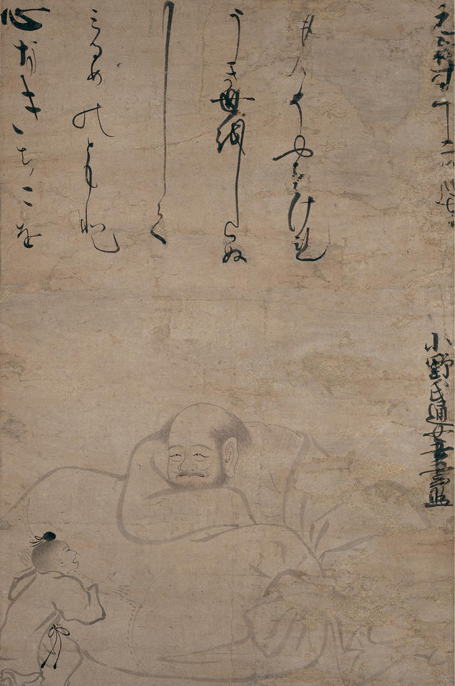 Hotei (布袋) with a Child