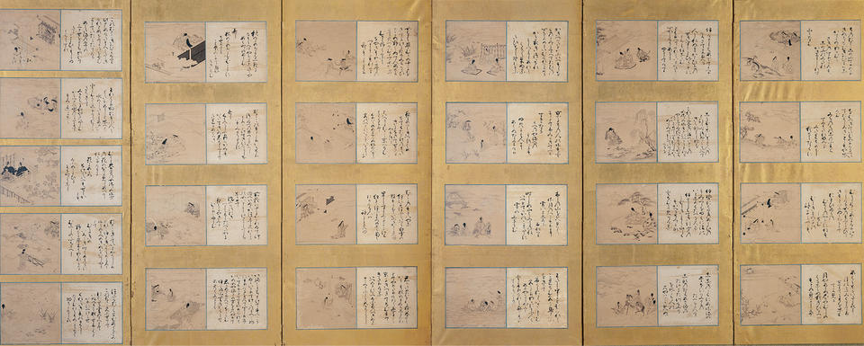Forty-nine scenes from Ise monogatari (伊勢物語), with calligraphy attributed to Satomura Genchin (里村玄陳; 1591–1665)