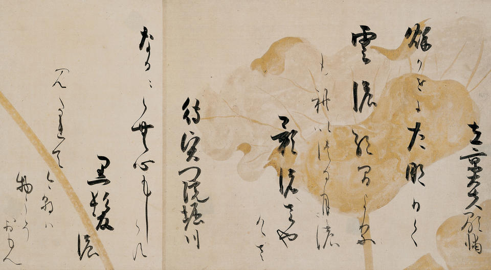 Two poems from Ogura hyakunin isshu (小倉百人一首)