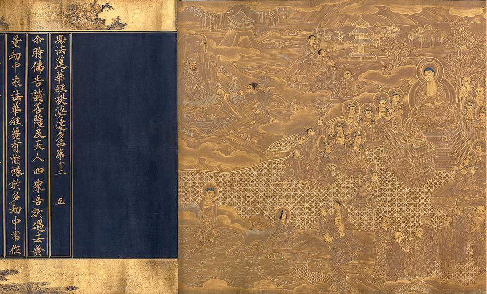 Chapters 12 (提婆達多品) and 14 (安楽行品) of The Lotus Sutra (法華経)