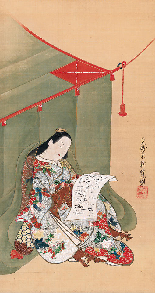 Woman Reading by a Mosquito Net
