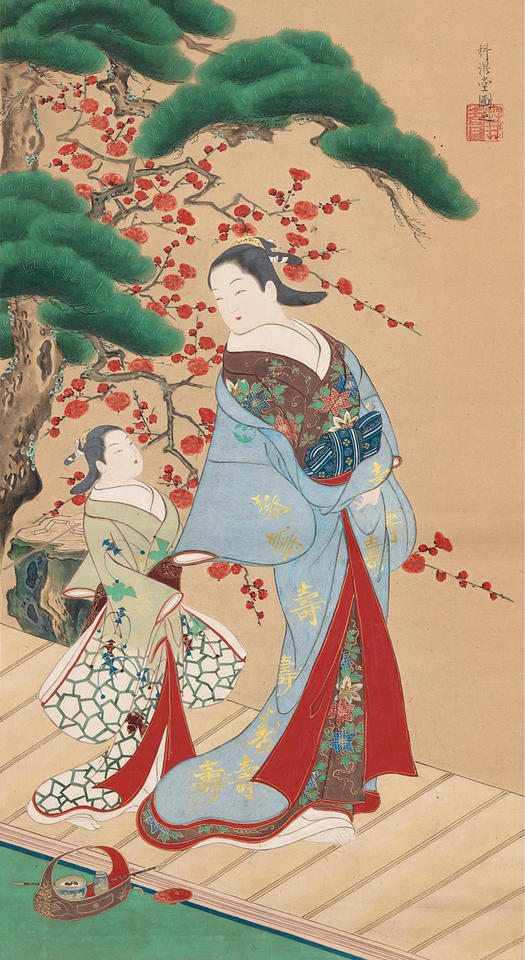 Courtesan and Attendant in Early Spring