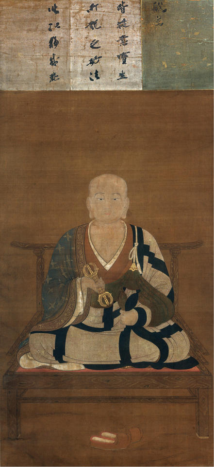 Portrait of Monk Rigen (?) (理源大師?)