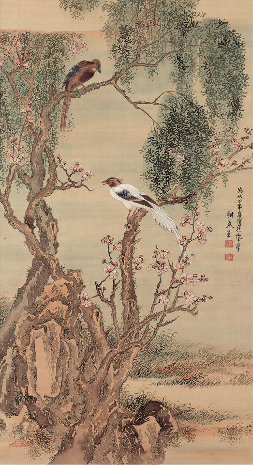 Two Birds on Willow and Peach Trees