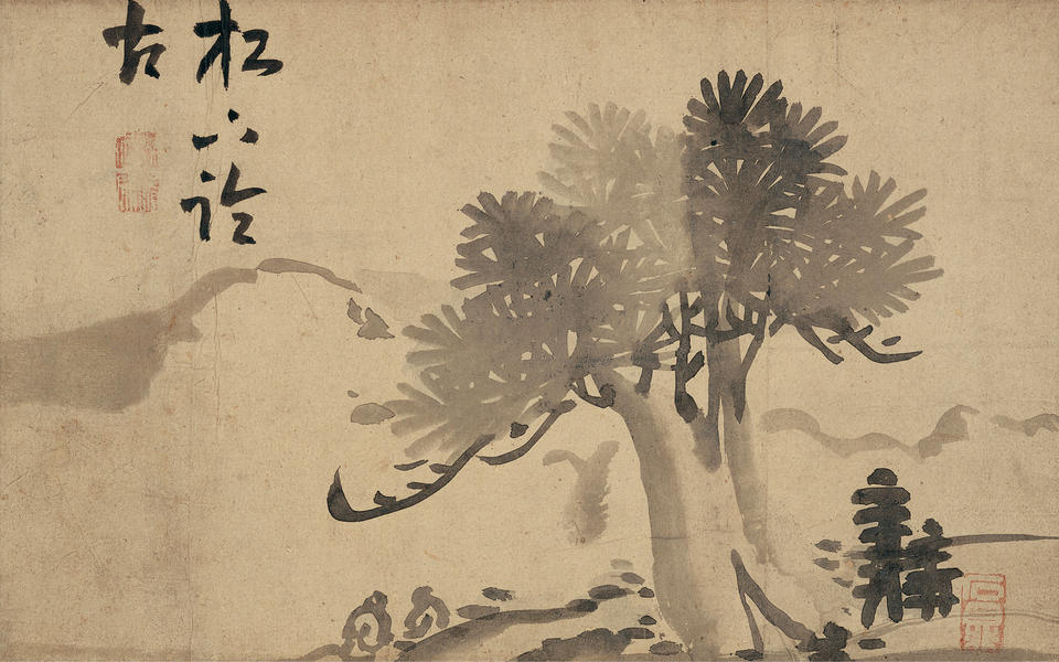 Discussion under Pine Tree about the Vicissitudes of Time (松下論古); Summer Mountains in the Rain (夏山浴雨); Fishing Boat at Reed-Covered Bank (葭汀釣舟); Evening Glow in Mountain Village (郊村返照)