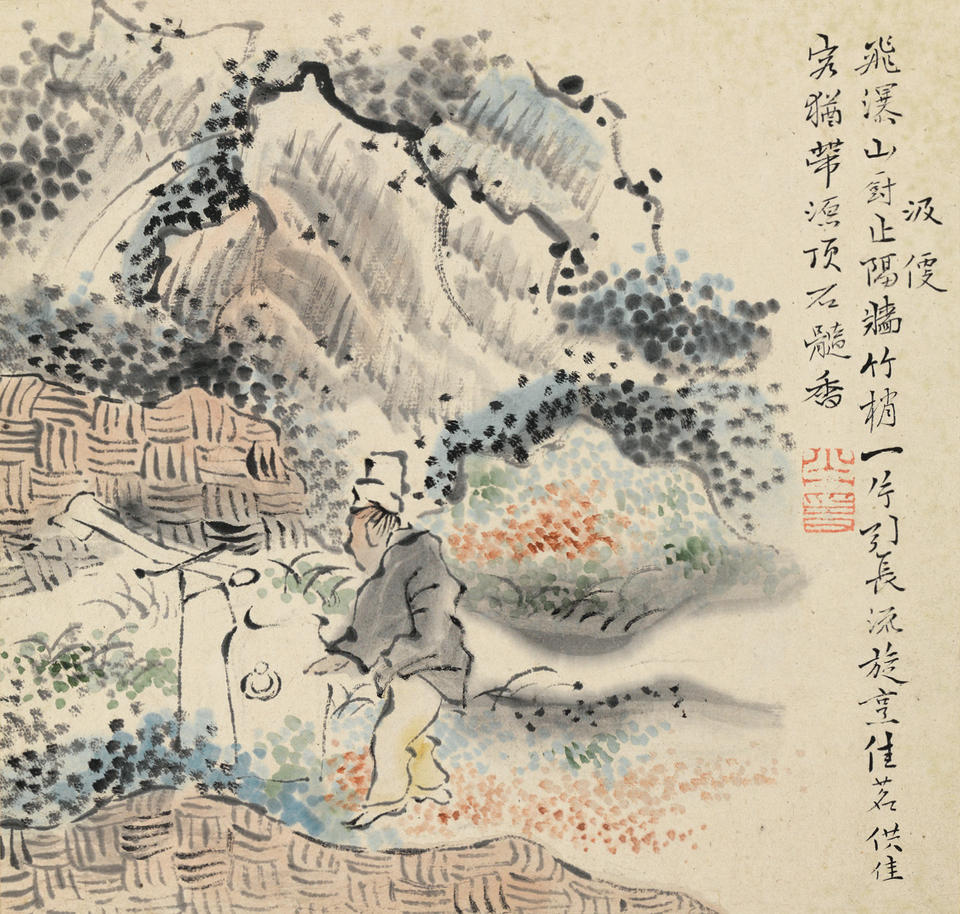 """Convenience in Drawing Water"" from Jūben (Ten Conveniences, 十便); ""Pleasure of Dawn"" from Jūgi (Ten Pleasures, 十宜)"