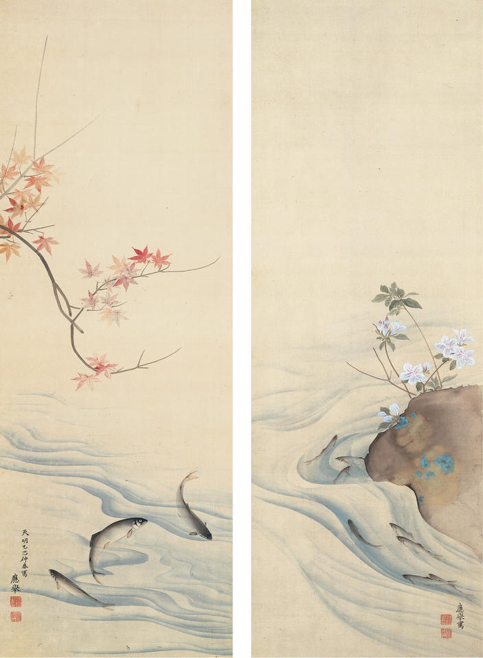 Sweetfish in Summer and Autumn
