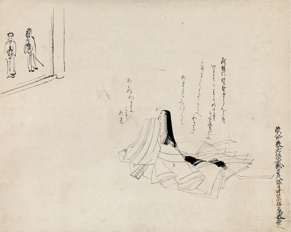 Court Lady with Painting of Japanese Sages