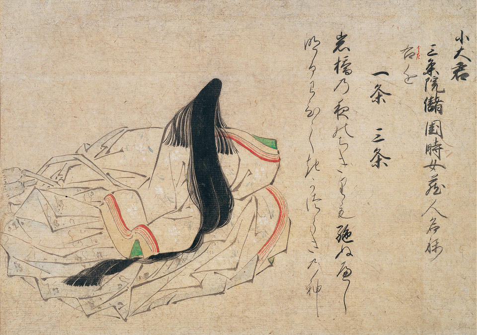 Koōgimi (小大君), from Fujifusa version of Thirty-six Immortal Poets (藤房本三十六歌仙絵)