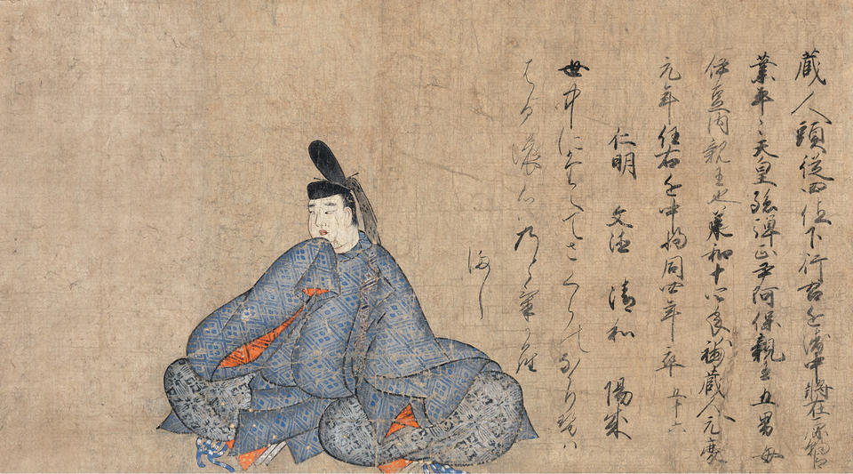 Ariwara Narihira (在原業平, 825–880), from Fujifusa version of Thirty-six Immortal Poets (藤房本三十六歌仙絵)
