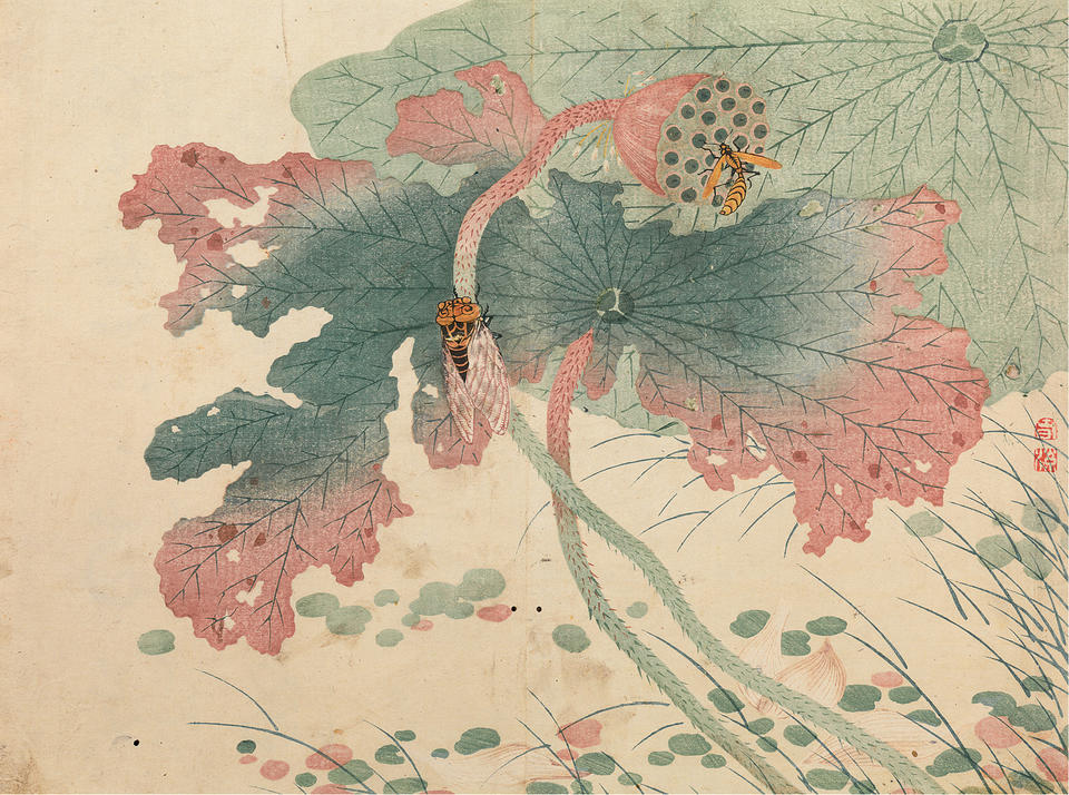 Chūka senzen (肘下選蠕 / Selected Insects from Close at Hand)