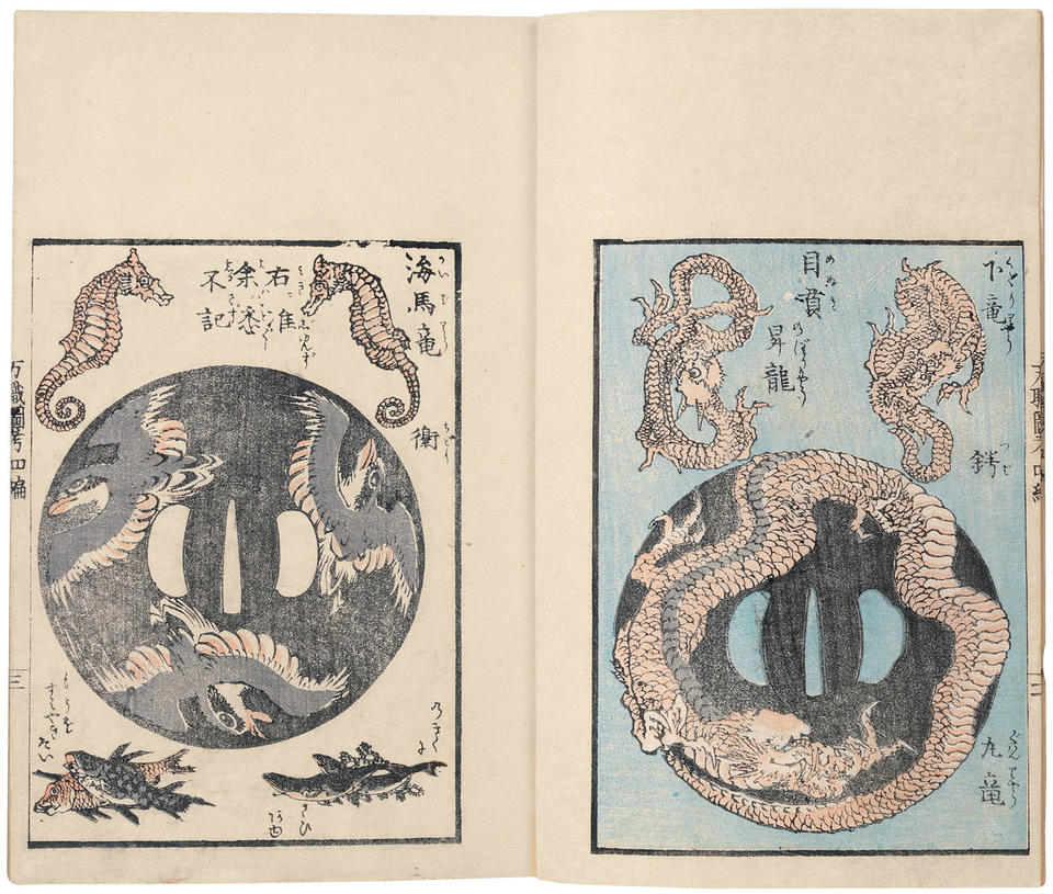 Banshoku zukō (万職図考 / Pictorial Designs for All Artisans)