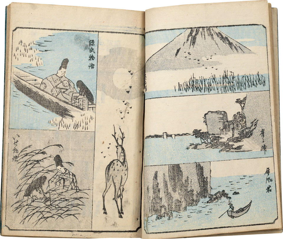 Hiroshige sōhitsu gafu (広重草筆画譜 / Collection of Hiroshige's Sketches)