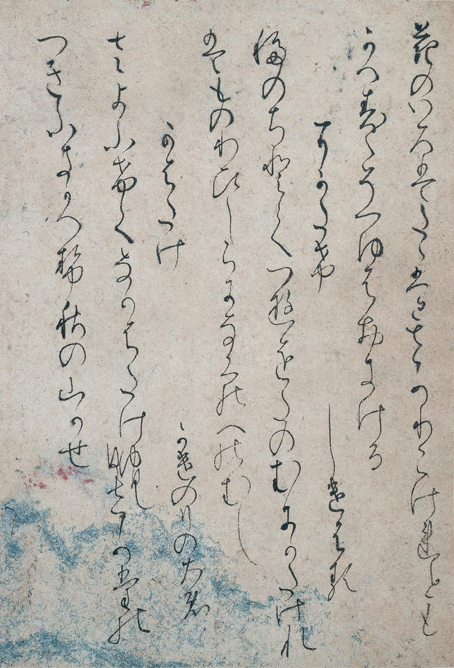 Three poems from Kokin wakashū (古今和歌集)