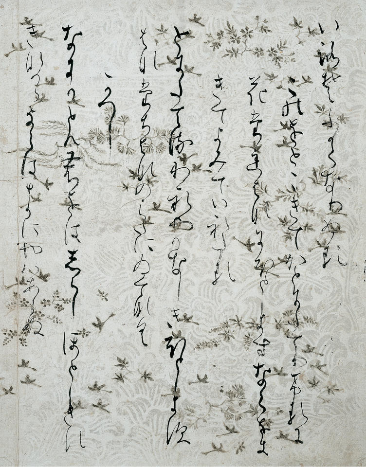 Page from Iseshū (伊勢集)