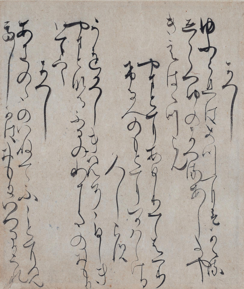 Three poems from Gosen wakashū (後選和歌集)
