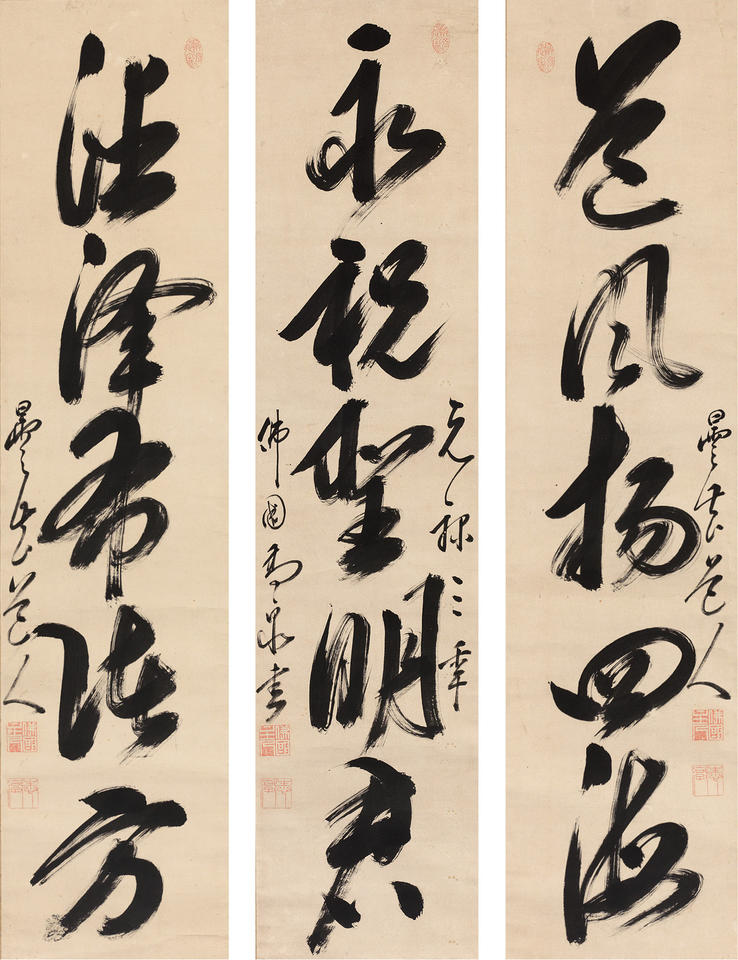 Triptych of calligraphies