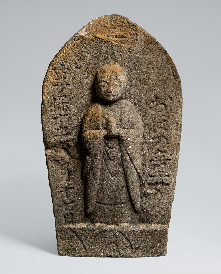 Jizō Bosatsu (地蔵菩薩) stone stele in memory of a young girl of the Ohno family