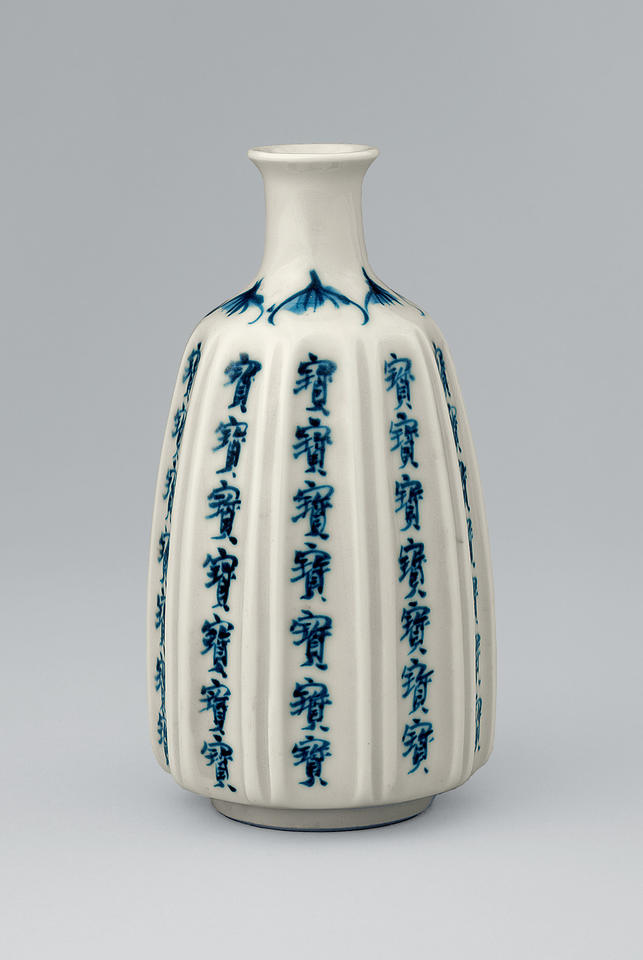 "Sake bottle with the Chinese character for ""treasure"" (takara, 寶)"