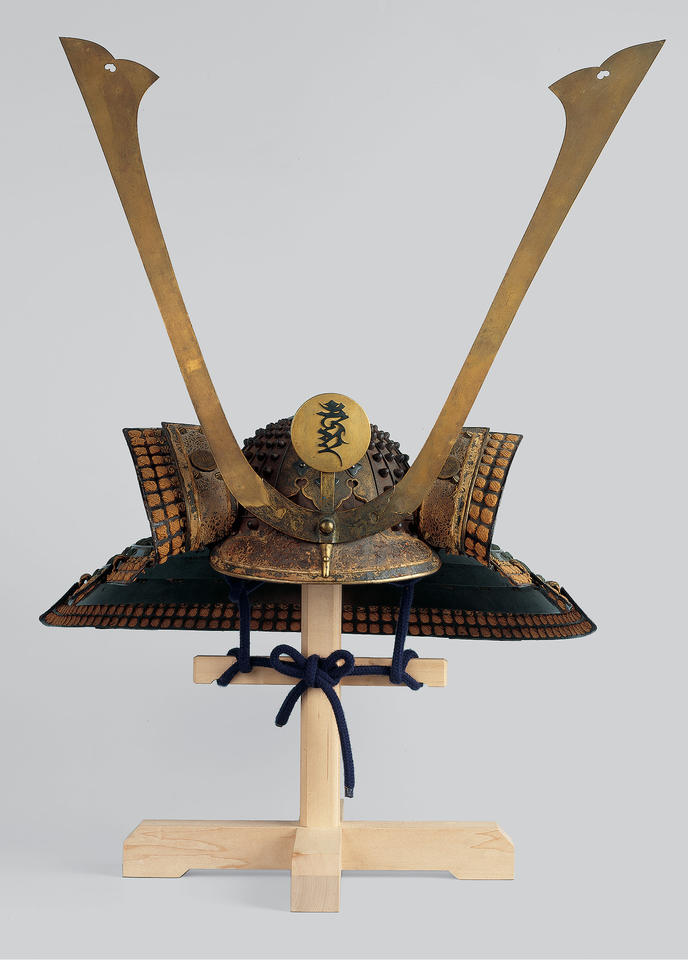 Helmet (hoshi kabuto, 星兜) with ornament bearing seed syllable for Fudō Myōō