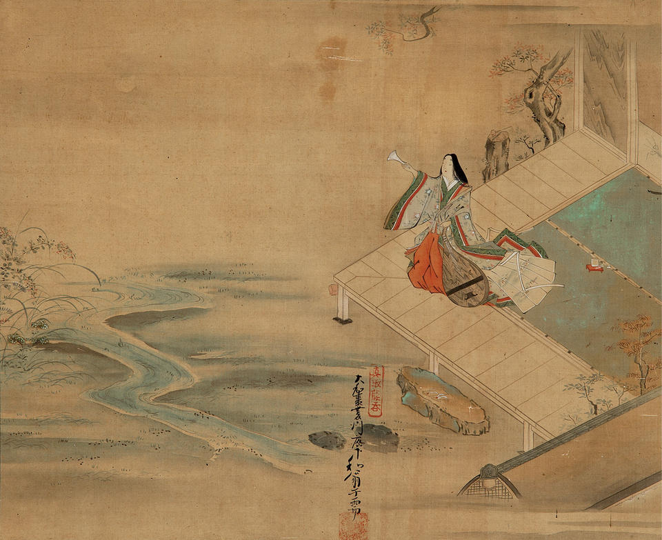 "Princess Ōigimi (大君), from ""Hashihime"" (橋姫) chapter of Genji monogatari (源氏物語)"