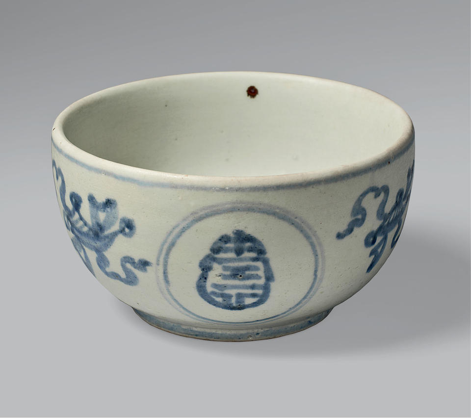 Bowl with auspicious treasures and Chinese character for longevity (壽)
