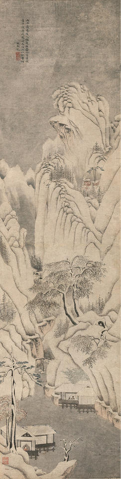 Deep Snow over Streams and Mountains (溪山深雪圖軸)