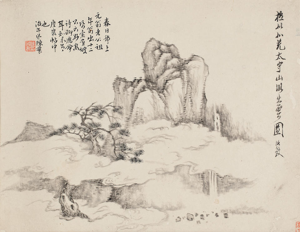 Clouds Rising above Mountains and Streams (山川出雲圖)